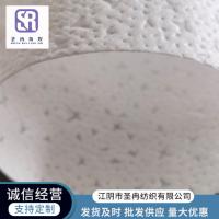 厂家直销鸡爪纹SMS无纺布超声波型复合无纺布多种规格专业定制