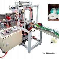浙江湖州同辉智能科技生产棉柔巾机 洁面巾机.