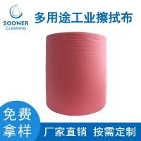 厂家定制多用途工业擦拭布 无尘布无尘纸 oem定制工业抹布