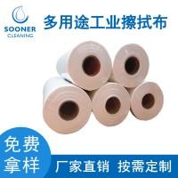 厂家直销多用途工业擦拭布 无尘布零件轴承吸油清洁布擦机布