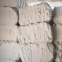 处理库存褪色料,40吨本白,20吨米黄色纺纱棉