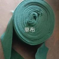 绿色防尘布