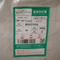 出售优彩4D*51低熔点纤维(4080)