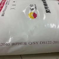 塑胶原料PPs2040无防布专用料