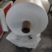 塑料包装薄膜