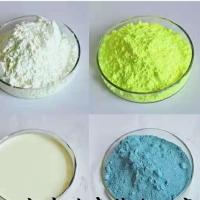 生产除味剂,增白剂,增亮剂