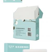 生产免洗洁精洗碗布,酒精消毒湿巾,压缩洁面巾,卸妆巾洗脸巾