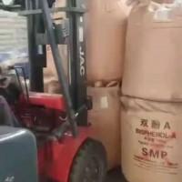 中石化粉料