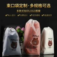 专业定制各种包装袋子,各种规格的束口袋定制,欢迎合作
