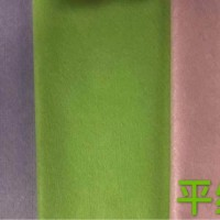 专业生产各种水刺无纺布,各种花纹规格,可以定做
