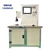 YS-706YY型颗粒物过滤效率测试仪