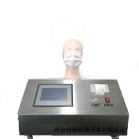 YG829BY口罩呼吸阻力自动测试仪