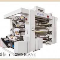 无纺布印刷机 懒人抹布印刷机 印花机  厂家直销