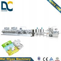 专业生产湿巾设备,品质一流,服务到位,欢迎合作