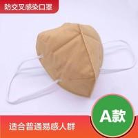 纳米银防护口罩
