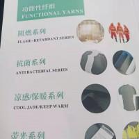 专业生产环保纤维
