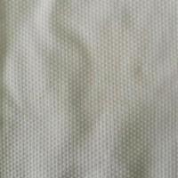 生产各种规格,克重的水刺无纺布,欢迎定做