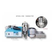 灵科超声波 N95杯型口罩机 超声波焊接系统