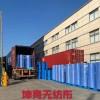 SMMS手术衣面料25吨正品现货处理