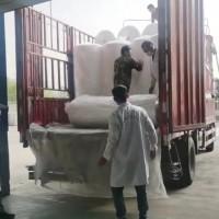 专业生产热风棉