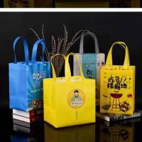无纺布袋定制手提袋子立体袋订做折叠平口购物袋定制加印LOGO