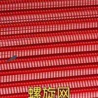 做无纺布用的聚酯网帘,价格合理。有需要的来啦