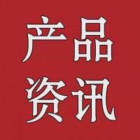 出售日本东洋纺,涤纶长丝热轧无纺布,规格在说明里!