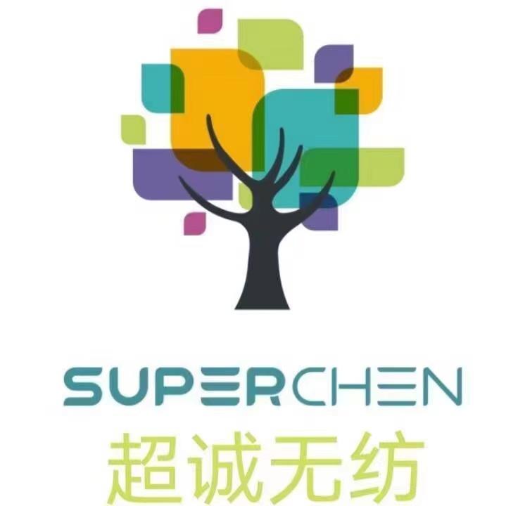 温州超诚无纺科技有限公司