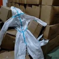 出售2万件防护服,需要的来!