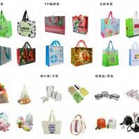 设计定制环保袋一体袋展会手提袋外卖宣传袋帆布袋