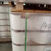 有16吨工业涤纶丝处理,货在扬州