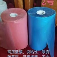 各种门窗家具保护膜,棉包布保护膜,高压蓝膜没粘性