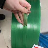 出售绿色打包带50吨左右,货在江苏江阴