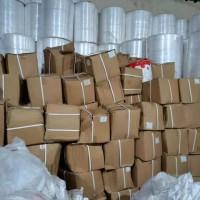 出售热风棉,260/50g~6吨、250/45g~7吨