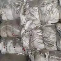 出售所有吨袋,小白袋,共约200吨