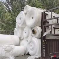大轴热风无纺布,20吨22克左右,2.5米左右,货在河北