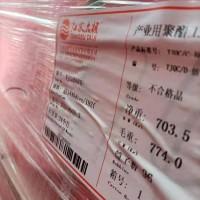 出售12吨工业丝,货在安徽   7500元/吨