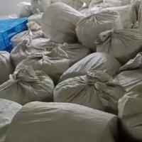 出售水刺无纺布十吨多,规格260,克重50克,4000一吨