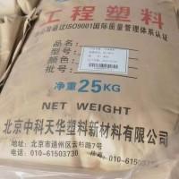 出北京中科10吨,GS料5吨