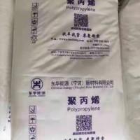 高品质聚丙烯,现货50吨,坐标浙江