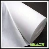 出售土工布,复合土工膜,生态毯等产品