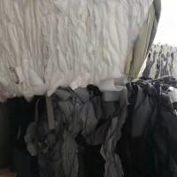 PP无纺布边角料 白色 7吨