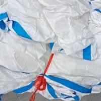厂家残次品防护服,当边角料卖,一共有20吨左右