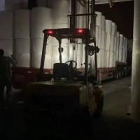 出售涤纶木浆正品 27门副 40克 30吨现货 价格美丽 。