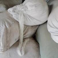出售粘胶蜗流纺布边纱、边是粘胶、经是大化纤、三十多吨
