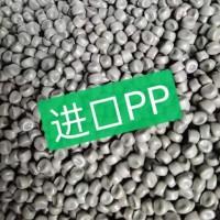 长期供应各种pp pe opp等颗粒月供300吨
