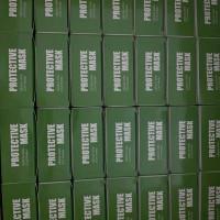 出售KN95口罩,盒装的带资质,货在浙江义乌