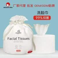 抑菌型洗脸巾99.9%抑菌、去除异味、柔软