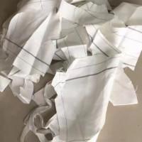 出售白的是尼龙的,15000一吨,共6吨