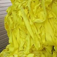 出售绦纶长布条。做绳,捆草捆树苗,一共有6吨,1200/吨